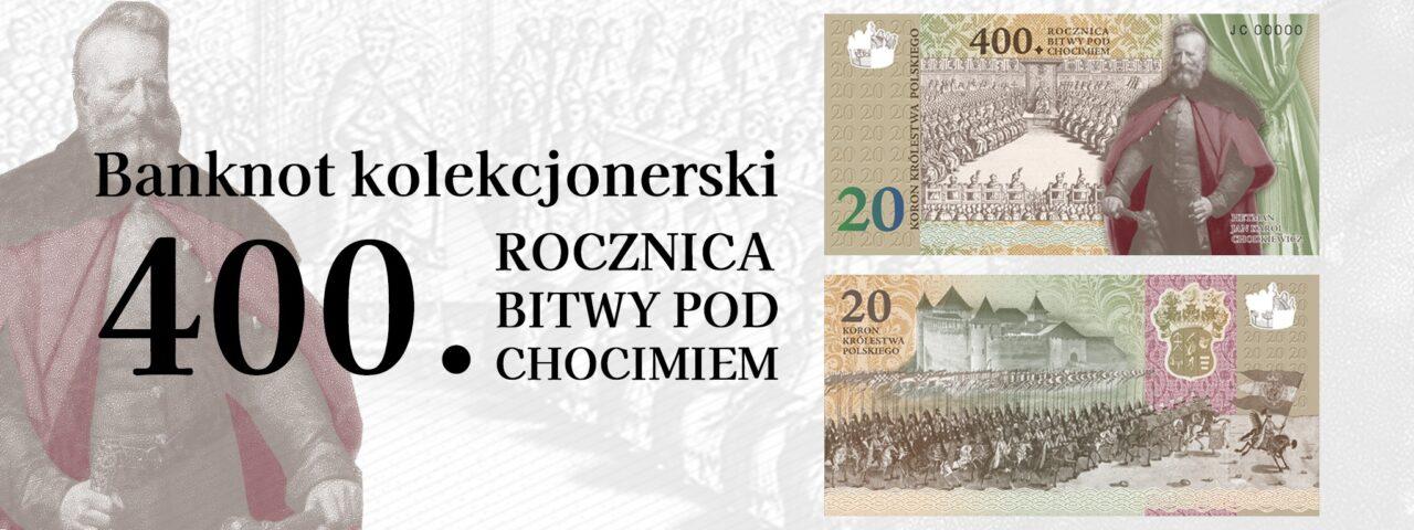 Obrazek posiada pusty atrybut alt; plik o nazwie banknot-kolekcjonerski.jpg